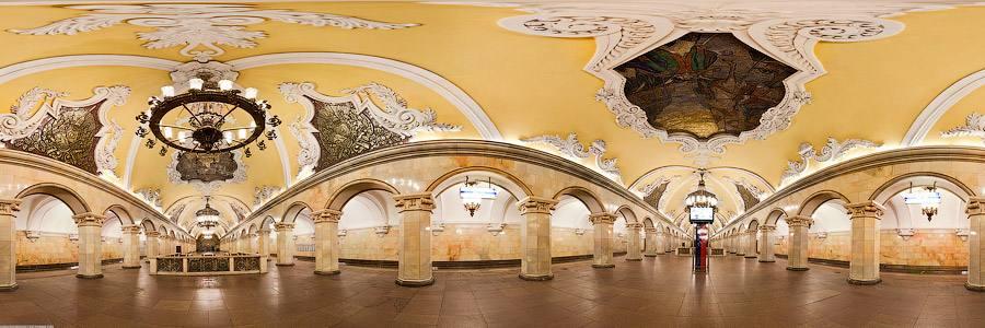 2. Komsomolskaya, de Moscú (Rusia)